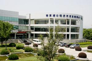 南京浦口经济开发区