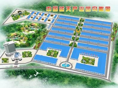 黑龙江蓝天机械加工产业园