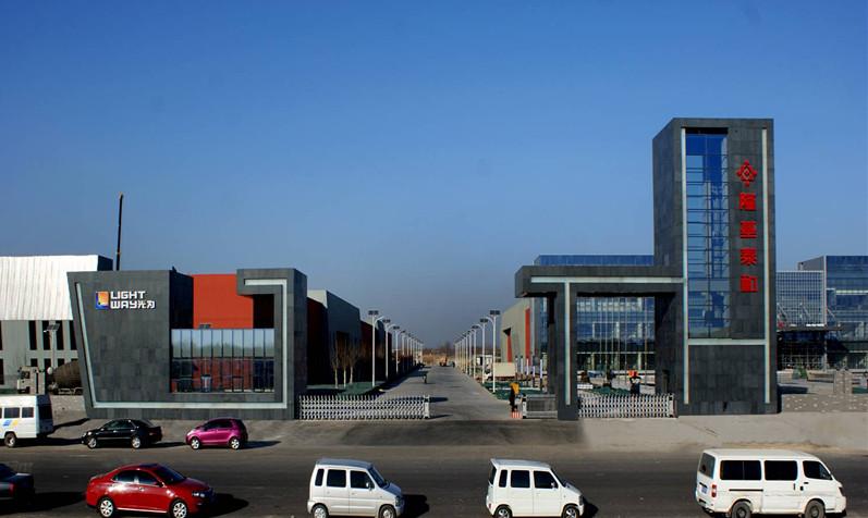 工业园,河北省高碑店和谷工业创意园