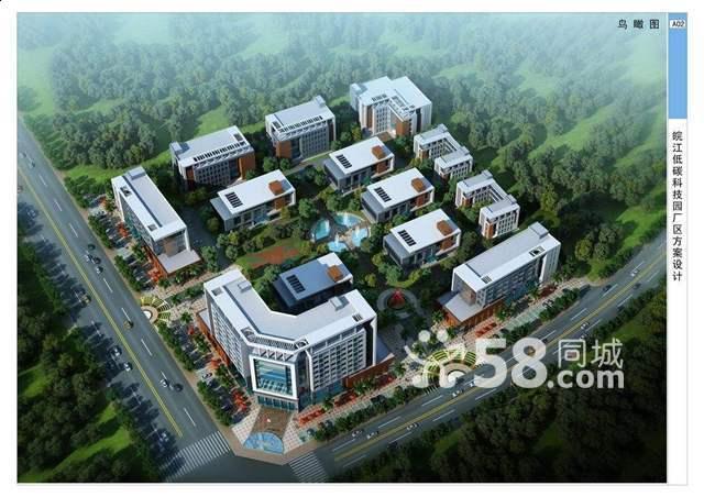 皖江低碳科技园