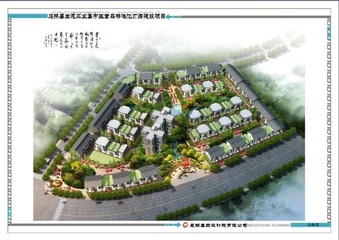 石林县生态工业园区