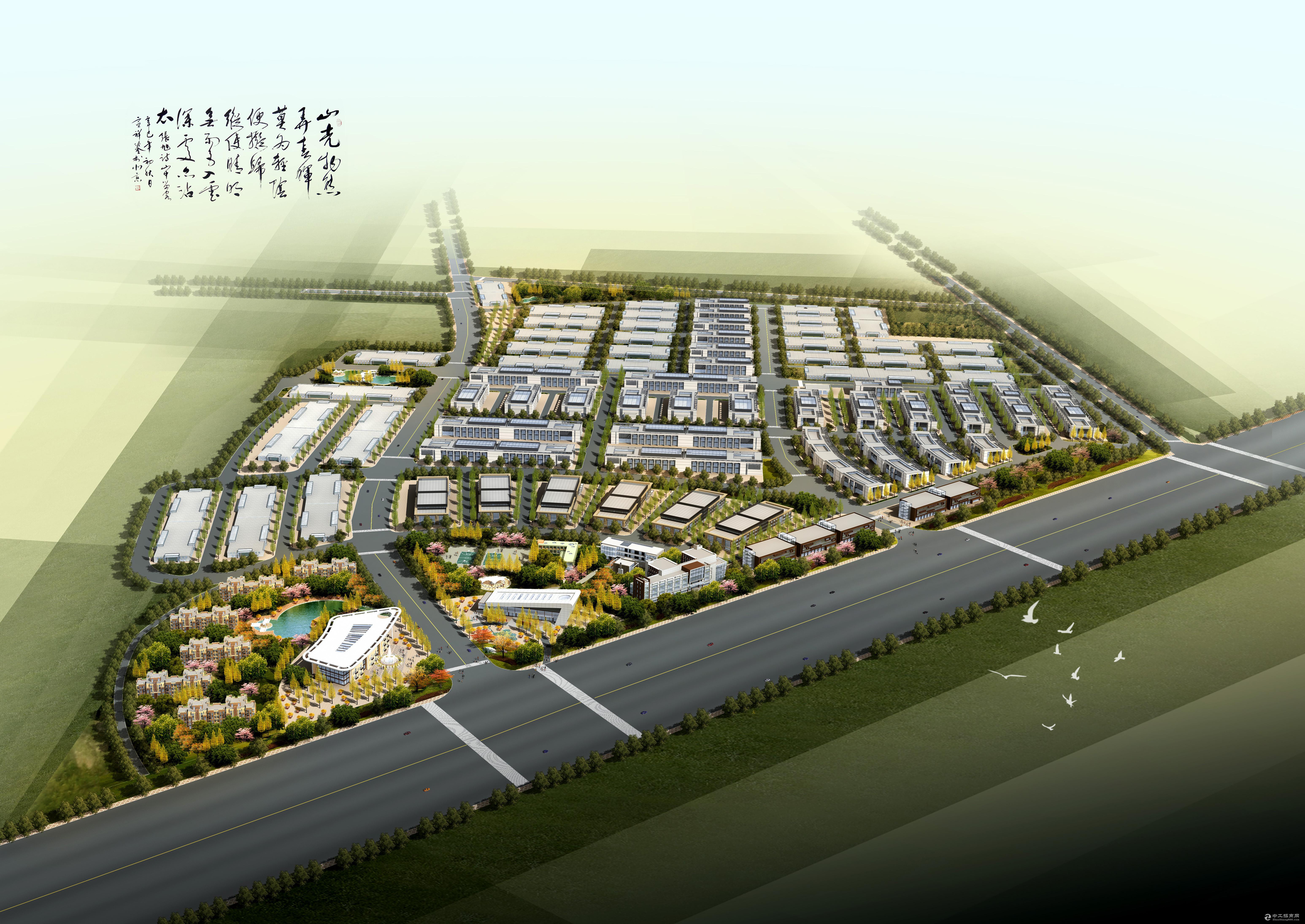万贯服装产业园-园区风采_中工招商网