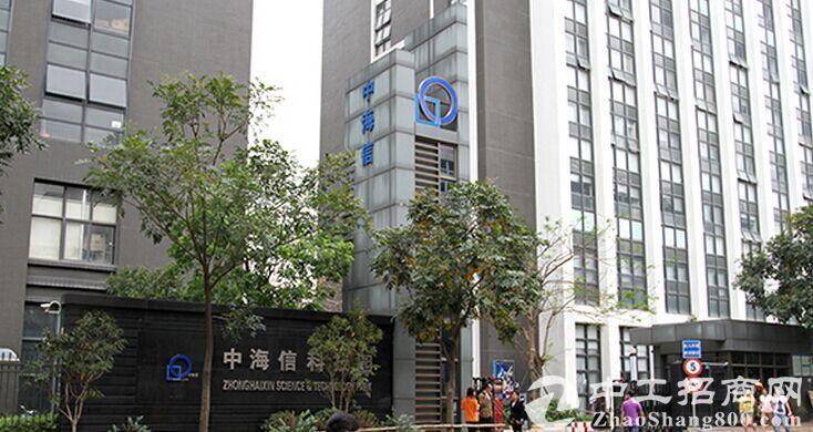 中海信创新科技孵化中心(孵化器)