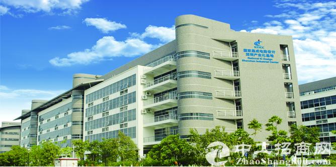 国家集成电路设计深圳产业化基地孵化器