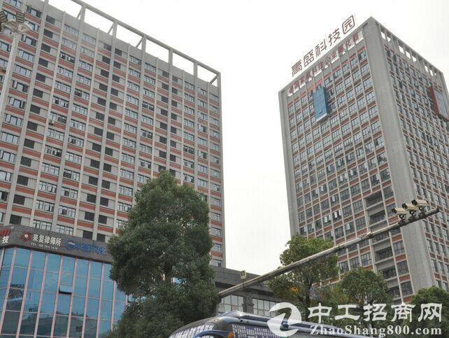 东莞高盛科技园