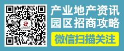 中工招商网官方微信