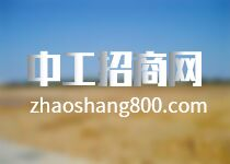 德清县工业用地出售,国有土地,可...