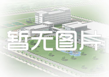 2010年新建厂房