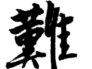 """产业地产100讲(22):内地工业地产招商为何这么""""难""""?"""