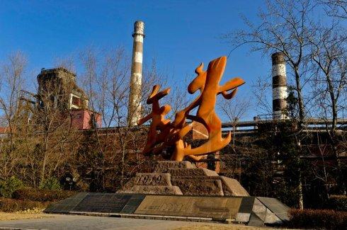 首钢老厂北区获政府固定资产投资80亿改造建设提速
