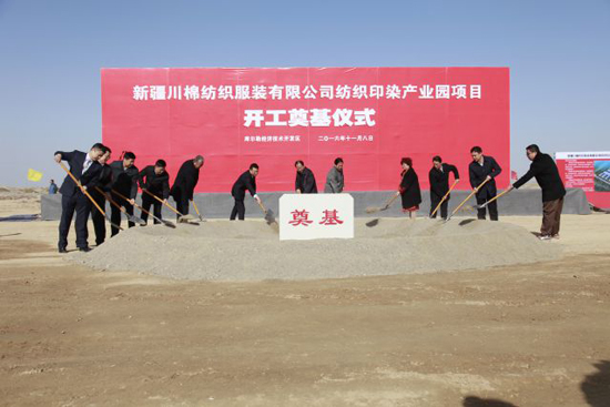 川棉纺织将在新疆投资年产值48亿印染产业园