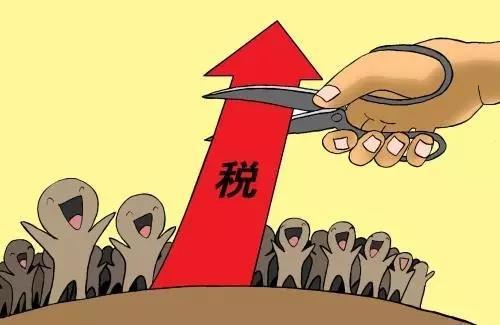 """广州扶持新政策,国税、地税""""两个服务、两个降低、三个提高"""""""