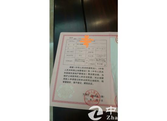 惠州博罗60亩工业用地出售带红本