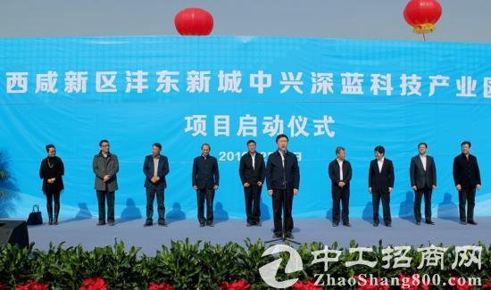 沣东新城中兴深蓝科技产业园