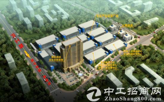 凤岭东站旁产业园,厂房办公综合体,50年产权