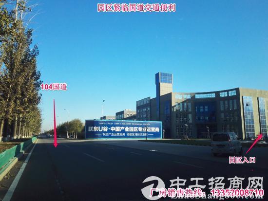 【1800平独栋厂房50年产权】联东U谷企业首选!-图2