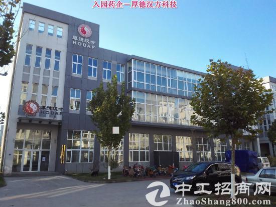 京企外迁之选——独栋厂房出售,专业园区50年大产权