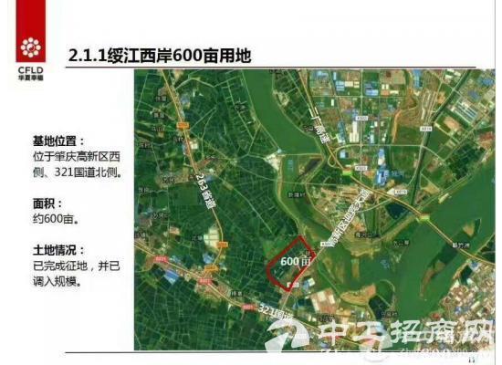 肇庆大沙产业新城,共计75平方公里。位于四会市大旺国