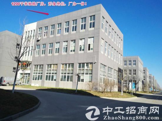 工业用地可环评6米层高大产权独栋厂房-图2
