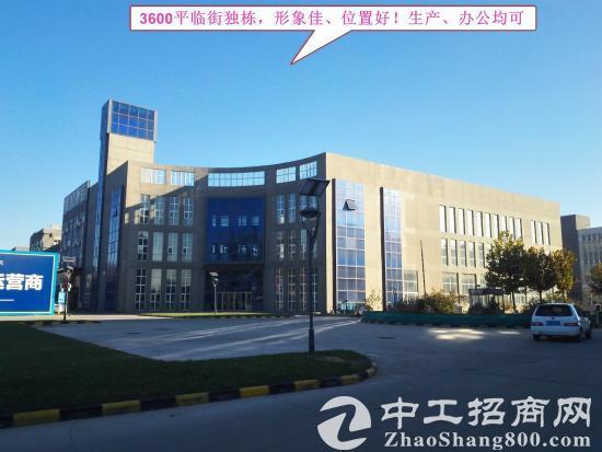 【医药医疗器械首选】专业园区3600平米50年大产权厂房