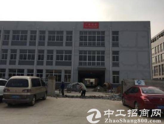来安叉河经济开发区 出售一栋3420平方厂房