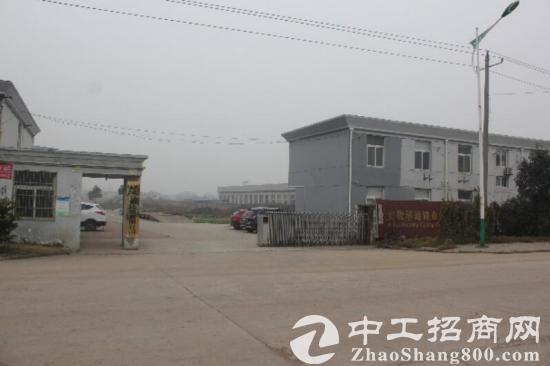 乌江工业园整体转让20000平方米独院厂房