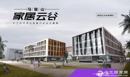 家居制造智能产业园 4000平标准独栋厂房出售