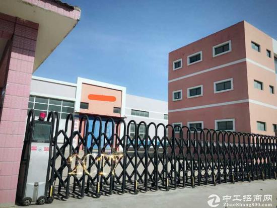 胶南市区周边15亩国有工业用地转让