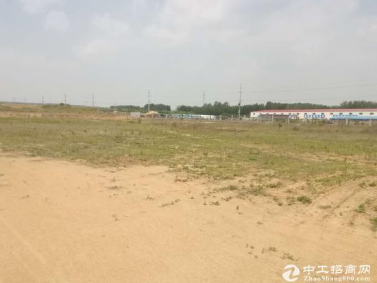 黄岛区董家口附近30亩国有工业用地转让