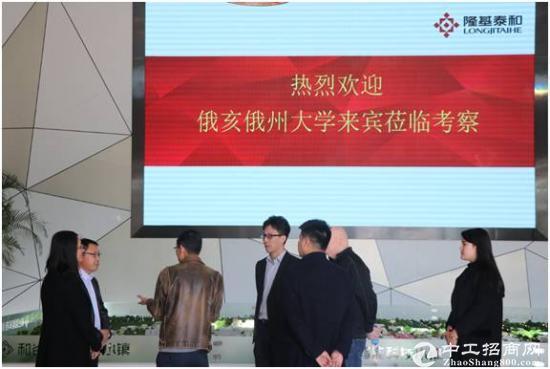 对标北京发展雄安----高碑店•和谷智能科技小镇全球招商启动
