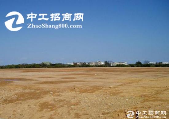 [土地出售]滁州市来安县有工业用地招商,政府土地,价格优惠