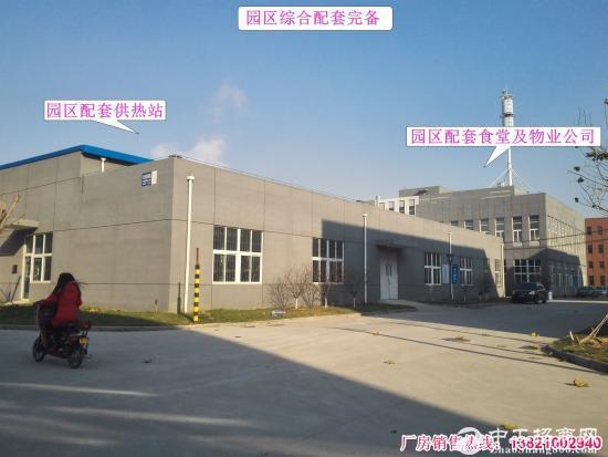 有房本,可环评北辰开发区2000平独栋厂房租售-图3
