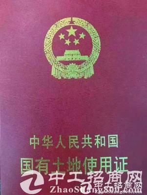 出售郑州 新密 工业用地30亩 证件齐全
