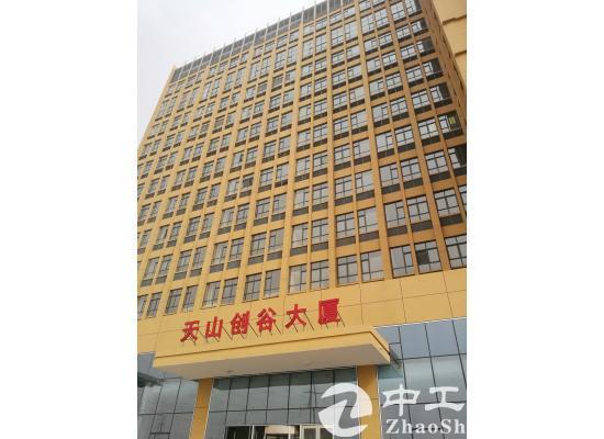 东三环旁 办公研发楼 售价4700 可租可售