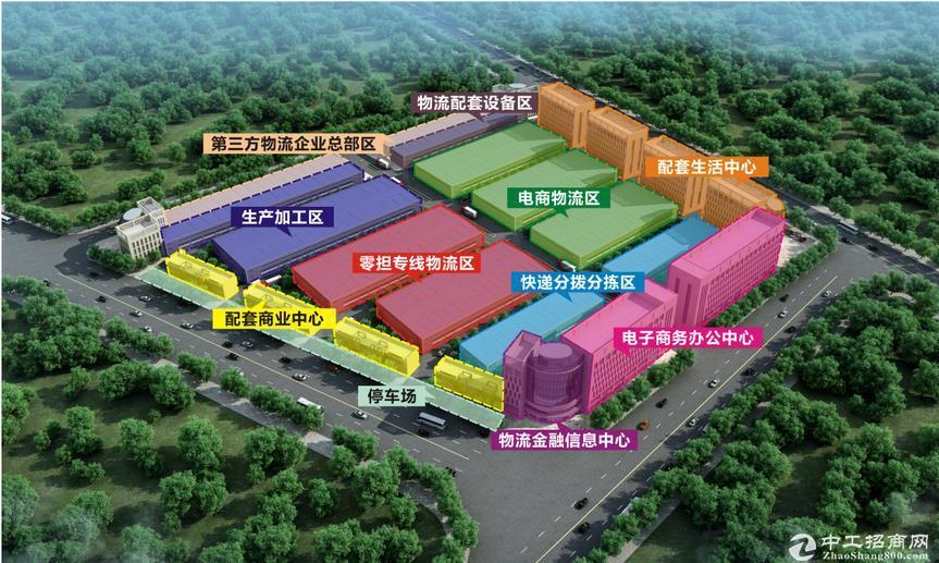 青山百超物流工业园加工区、厂房、物流门面低价出租
