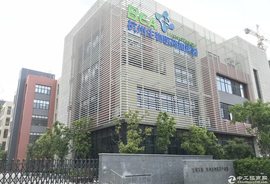 生物医药标准厂房