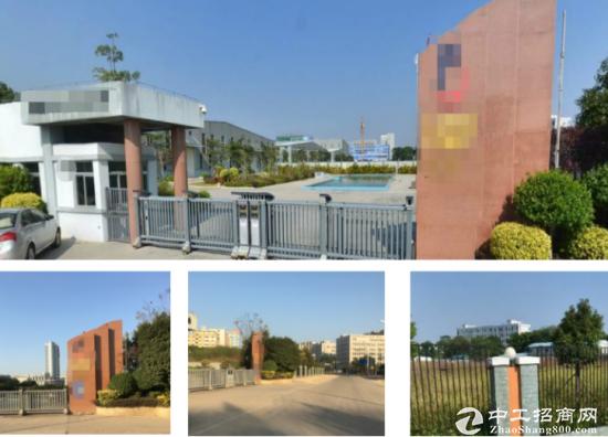 深圳宝安区45000平方米国有土地及建筑物出转让
