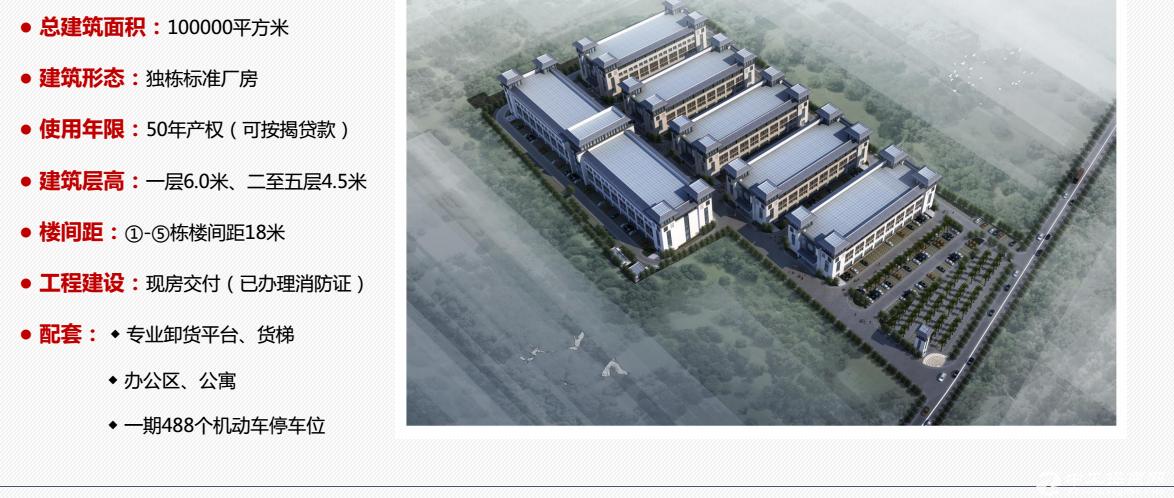 五象新区 工业园 直接使用 厂房出售