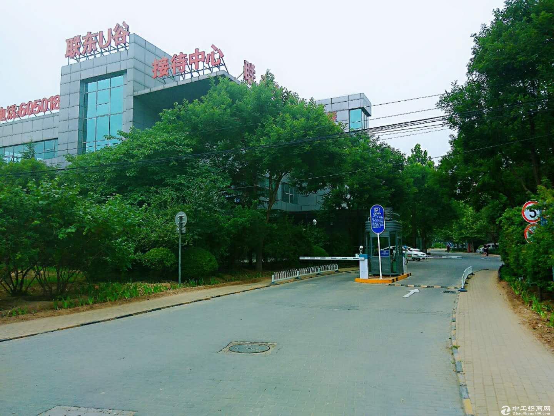 联东U谷可生产环评,独立产权7.2米层高厂房