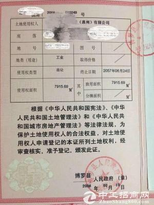 惠州市博罗县龙溪镇厂房出售7890平