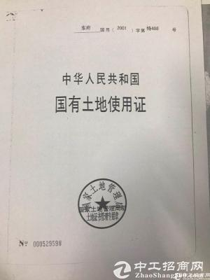东莞洪梅占地10750.5 国土证厂房出售
