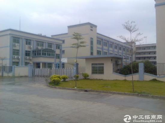东莞长安占地5200村委合同厂房出售
