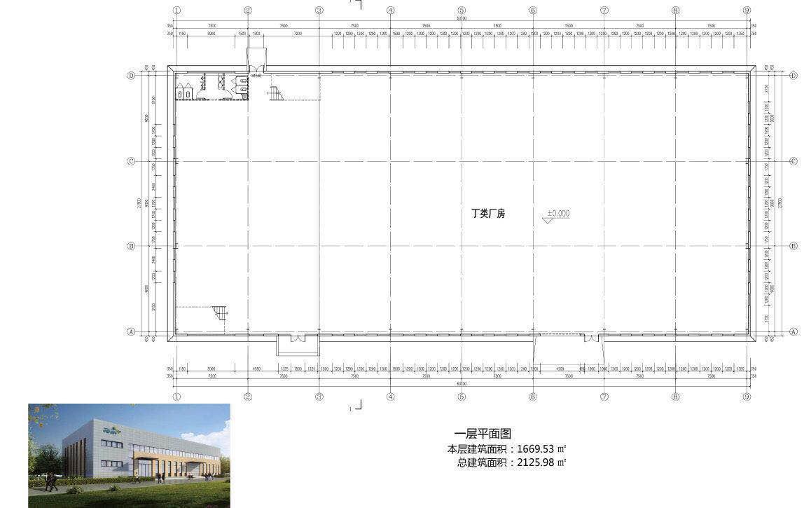 中南高科·西安渭河云谷智造小镇50年独立产权厂房出售