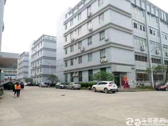 东莞清溪占地 11000 ㎡,建筑 18000 ㎡优质土地及建筑物出
