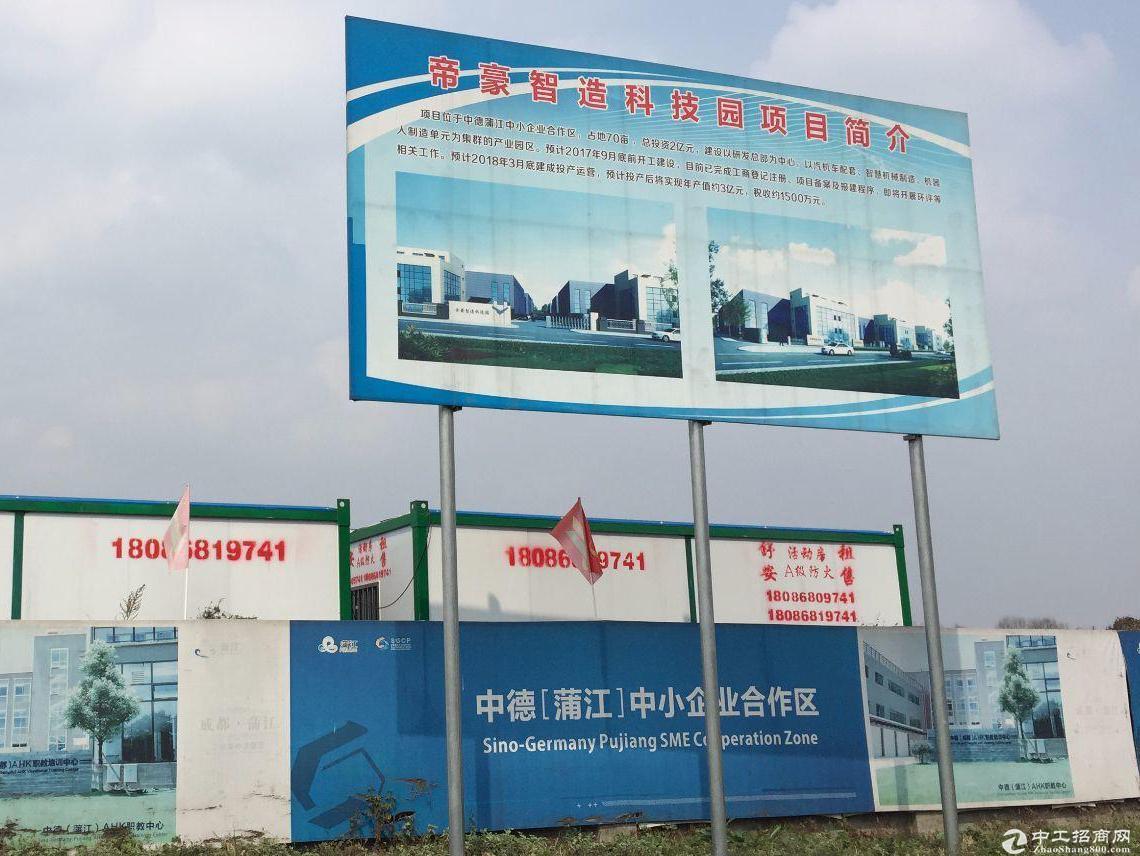 帝豪产业园厂房出售,成雅高速旁边,独门独院