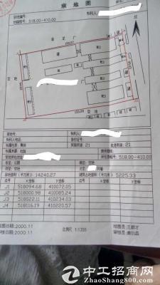 塘厦镇集体证18155平方超低出售M5P-0338