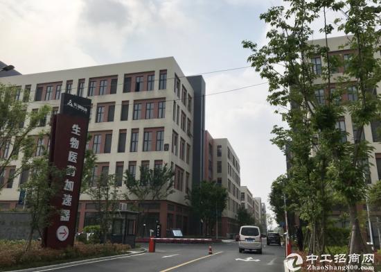 出售临平工业厂房50年独立产权--余杭大健康产业园-图4
