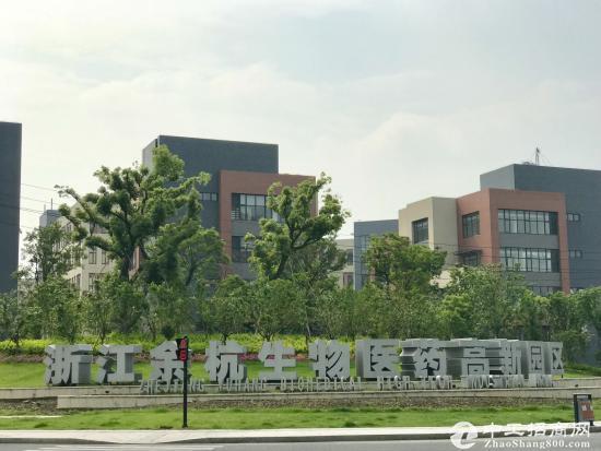 出售临平工业厂房50年独立产权--余杭大健康产业园-图5
