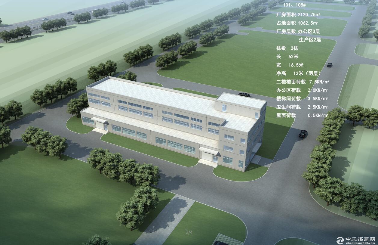 武汉高科表面处理工业园,独栋厂房出租!
