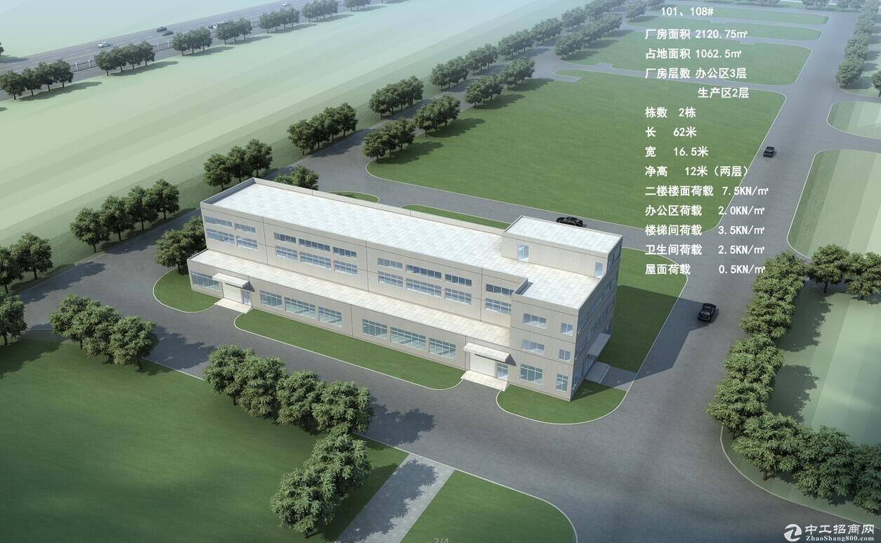 出租武汉周边25000平方米厂房、仓库价格低至12元